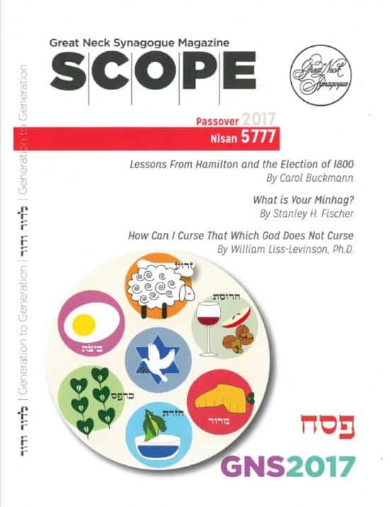 Scope Passover 2017